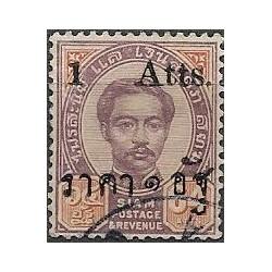 22. král Chulalonkorn ,o,