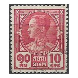 202.- král Prajadhipok Rama VII. ,o,