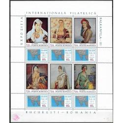 2931 - 2936.,PL, BALKANFILA - III,,**,