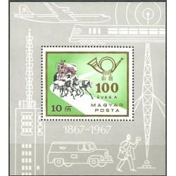 2369 A 60A, 100 let pošty,**,