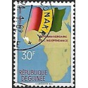 Guinea GUINÉE republique,**,o,