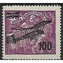 Československo I. 1918 - 1939 letecké, novinové, doplatní,**,*,/*/,
